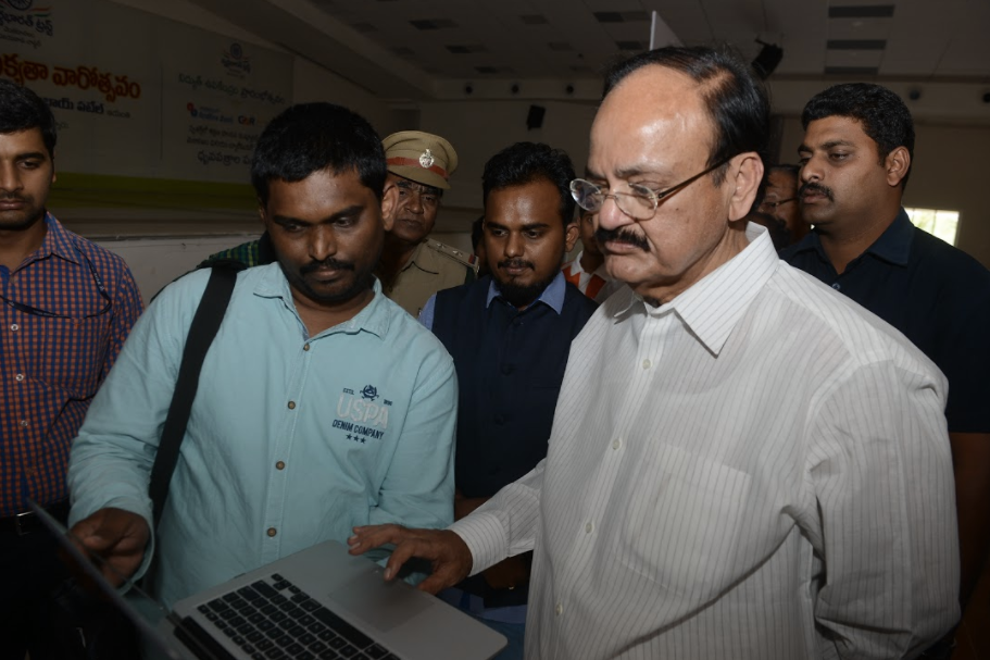 Honourable Shri M Venkaiah Naidu launching AIDSM site